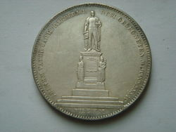 1844-GERMANY-Baden-Two-Thaler-High-Guality-Silver-_57.jpg