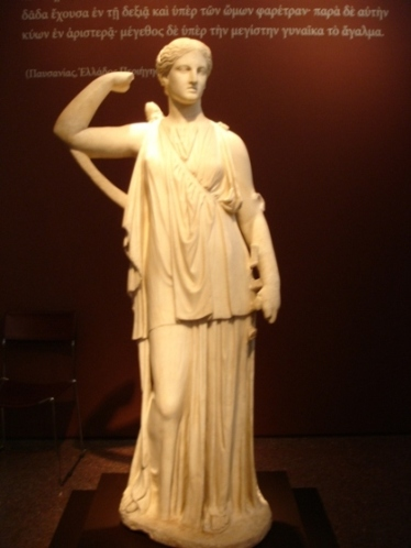 athen_nationalmuseum (10).jpg