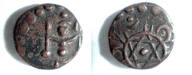Münze Mit Hexensymbol Indien Numismatikforum