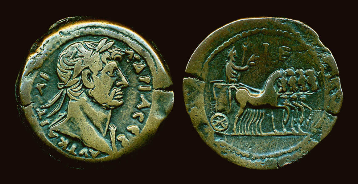 hadr drachm j 5 quadr re.jpg